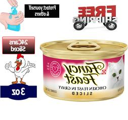 Purina Fancy Feast Sliced & Marinated Morsels Feast in Gravy