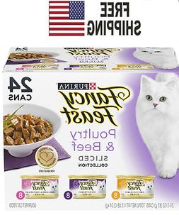 Fancy Feast Wet Cat Food Variety Pack, 3 oz Cans, Pack of 24