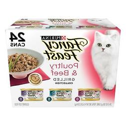 Purina Fancy Feast Grilled Gourmet Variety Pack Wet Cat Food