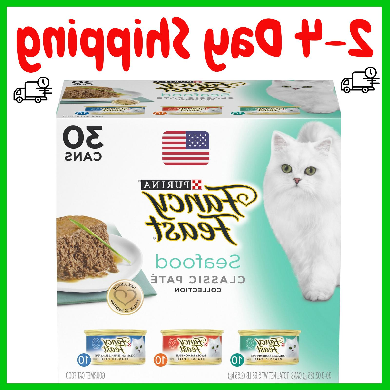 cat food fancy feast classic seafood variety