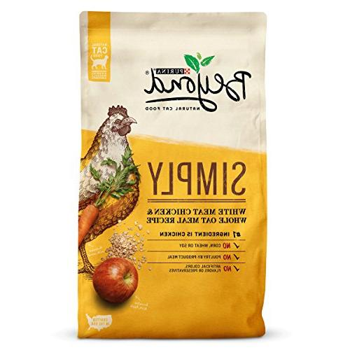 dry cat food meat chicken