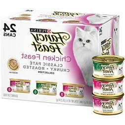 NEW Purina Fancy Feast Chicken Feast Classic Pate Wet Cat Fo