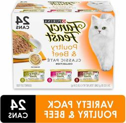 Purina Fancy Feast Wet Cat Food Variety Pack, Chicken/ Beef/